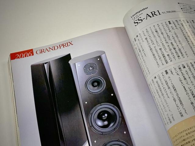 画像: 12年間も生産されている日本のスピーカーを知っていますか? - Stereo Sound ONLINE