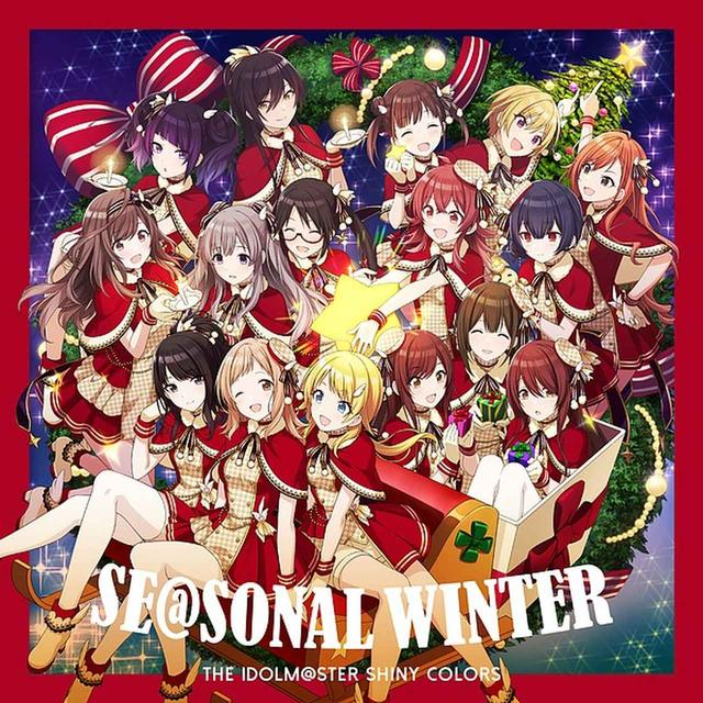 画像: THE IDOLM@STER SHINY COLORS SE@SONAL WINTER SNOW FLAKES MEMORIES/シャイニーカラーズ