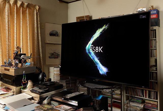 画像: 「8Kこそ、人類が手にいれた最高の映像ソースである」 シャープの80インチ8Kテレビで、驚愕の映像美に日々酔いしれている  麻倉怜士のいいもの研究所 レポート8