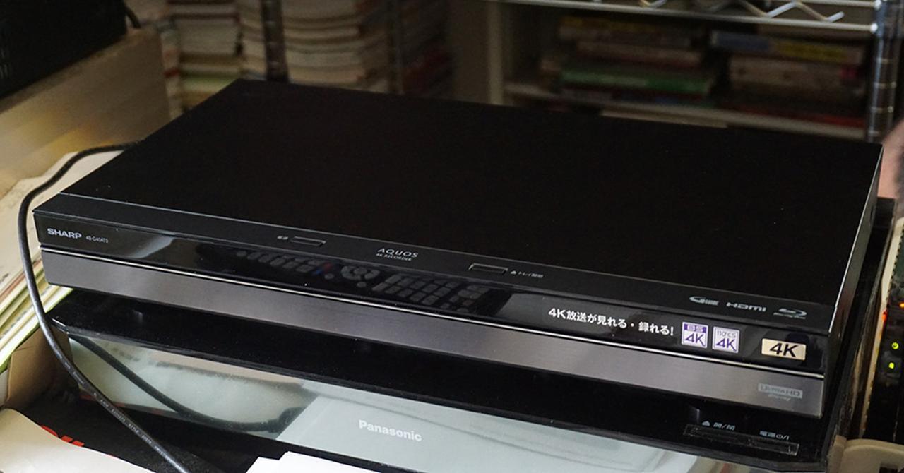 画像: 4K放送用には4Kチューナー内蔵HDD/BDレコーダーの4B-C40AT3(市場想定価格13万円前後)を使っているそうだ。NHKのBS 4Kが中心だが、民放のネイティブ4Kも気になる番組はこまめにチェックしているとか