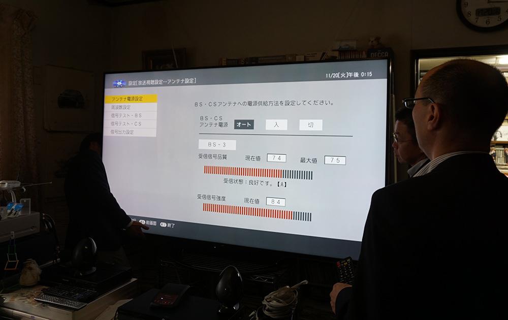画像: BSの受信感度を確認してみた。設置日は4K8K放送開始前だったが、BSプレミアムについては判定「A」と表示されていた