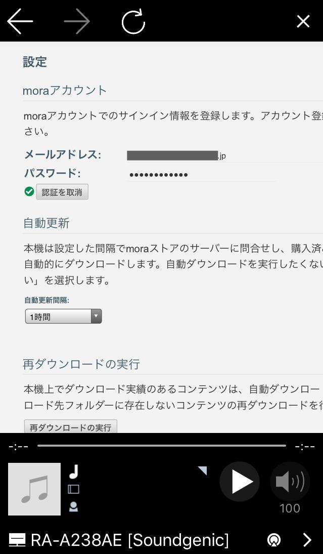 画像: 【Step 3】必要な情報を入力して「登録」をタップ