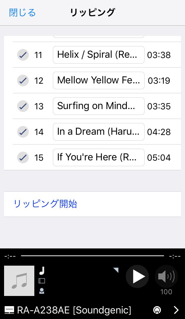 画像: 【Step 3】読み込みたい楽曲を選択し、画面下の「リッピング開始」をタップ