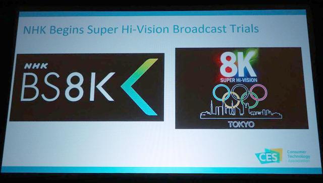 画像: CES 2019 Trends to Watch Presentationでは、12月1日に世界で初めて開始したNHK 8K放送も話題だった