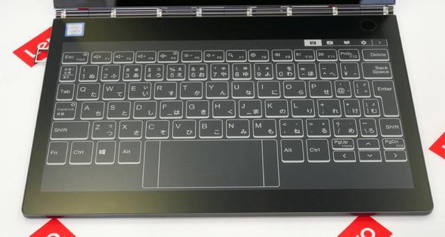 画像: Yoga Book C930に搭載された平面キーボード。クロスモーダル・フィードバックのおかげか、ハロキーボード初心者の筆者にも、結構快適なタイピングが行なえた