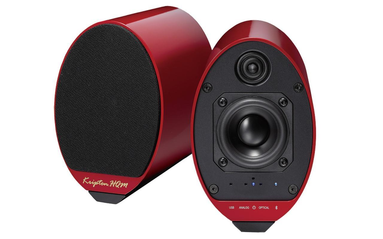 画像: 【クリプトン新製品発表その2】aptX HDに対応した世界初のワイヤレス一体型スピーカー「KS-55」を10月上旬に発売 - Stereo Sound ONLINE