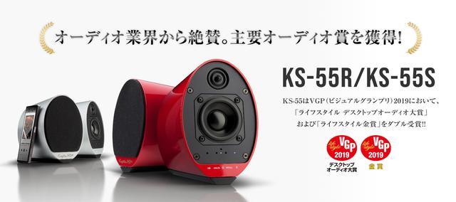 画像: オーディオ事業 | Kripton Co Ltd