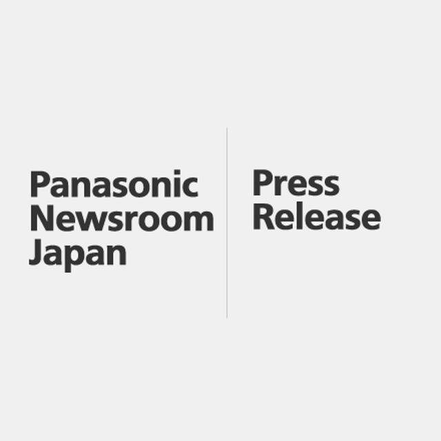 画像: CES 2019 パナソニックブースの主な出展内容 | プレスリリース | Panasonic Newsroom Japan