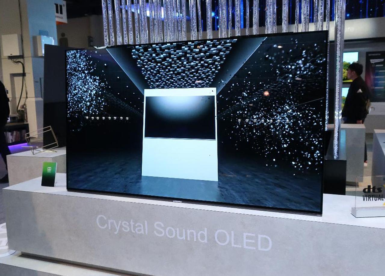 画像: 中国スカイワースも「クリスタル・サウンド・OLED」を採用