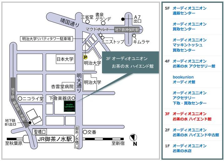 画像: 1月26日(土)東京・お茶ノ水で、CHORD試聴会開催。新型DAC「Hugo TT 2」、アップスケーラー「Hugo M Scaler」などを試聴体験できる!