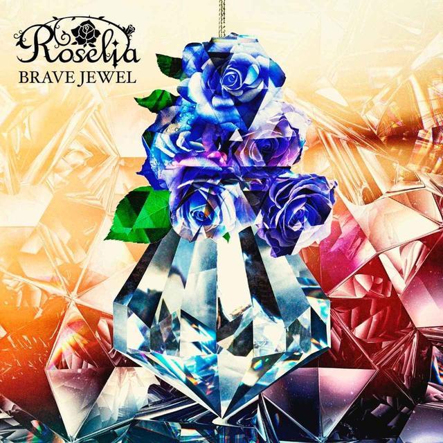 画像: BRAVE JEWEL / Roselia