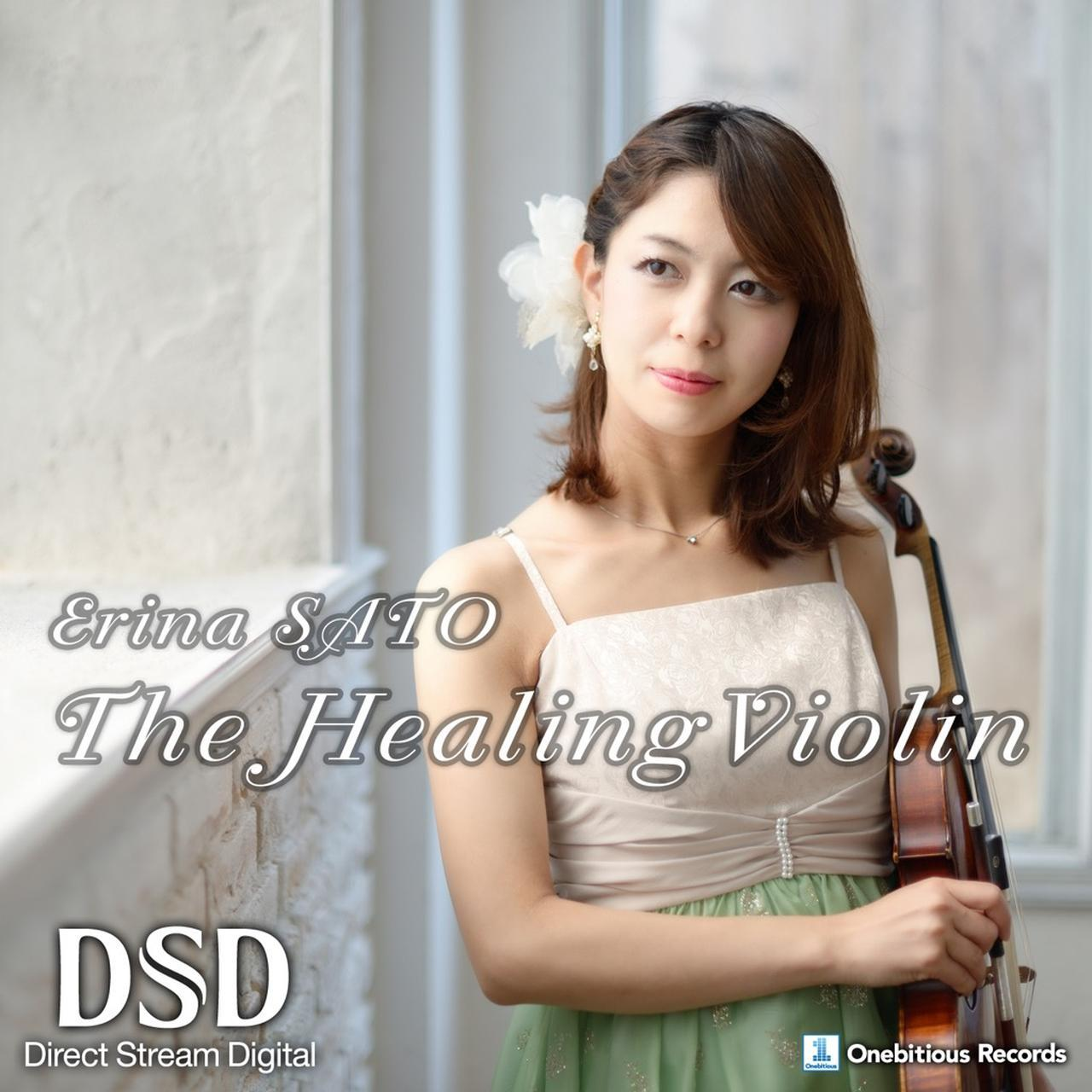 画像: ヒーリング・ヴァイオリン ~やすらぎの美メロ・クラシック名曲集~/ mora Acoustic