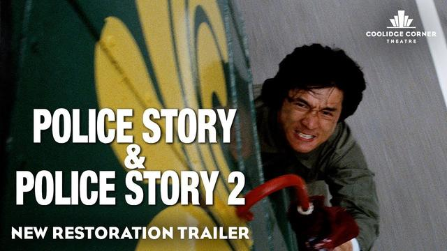 画像: Police Story & Police Story 2 | Restoration Trailer [HD] | Coolidge Corner Theatre www.youtube.com
