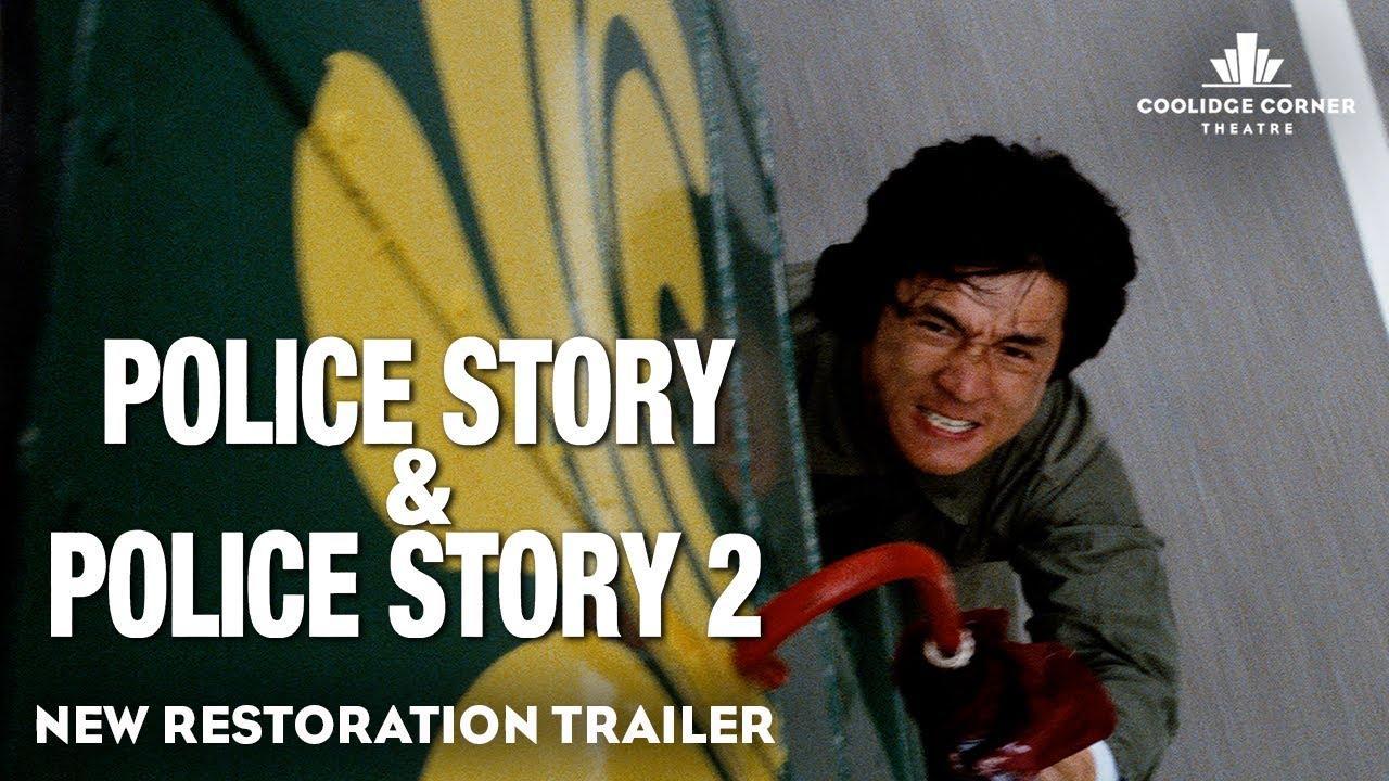 画像: Police Story & Police Story 2   Restoration Trailer [HD]   Coolidge Corner Theatre www.youtube.com