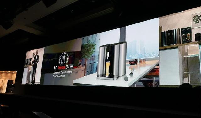 画像: LGエレクトロニクスのプレス・カンファレンスで発表されたLG HomeBrew