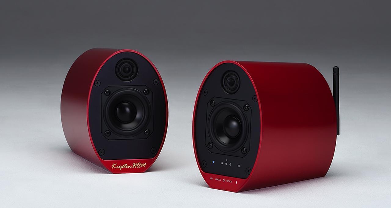 画像: クァルコムaptX HD伝送にも対応する アンプ内蔵小型スピーカー、クリプトン「KS-55」 - Stereo Sound ONLINE