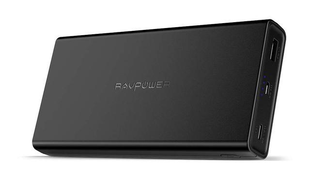 画像: 最大45EWの出力が可能なモバイルバッテリー「RP-PB159」