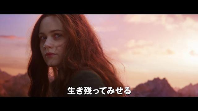 画像: 『移動都市/モータル・エンジン』日本版本予告映像 www.youtube.com