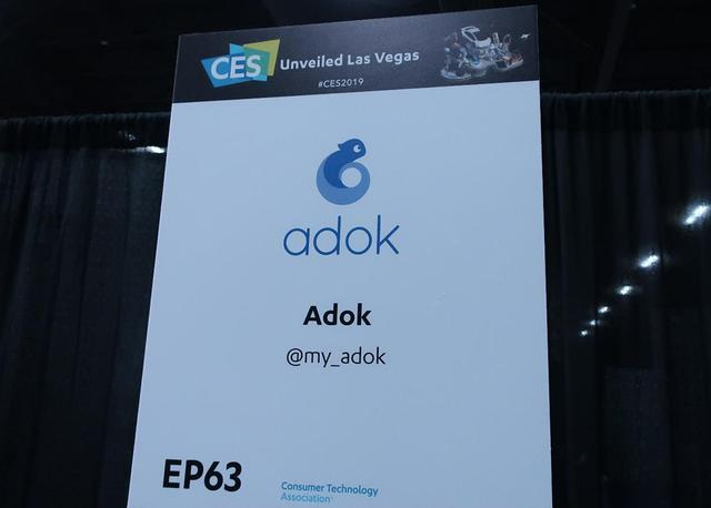 画像: Adokの看板