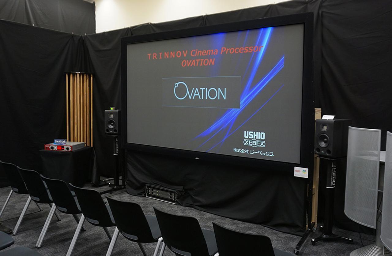 画像: キクチの8K用サウンドスクリーンを使った7.1chシステムでデモを実施。画面両サイドのスピーカーはナレーション再生用のHEDD Type07で、映画再生用のフロントL/C/Rスクリーンはスクリーン裏に設置されている
