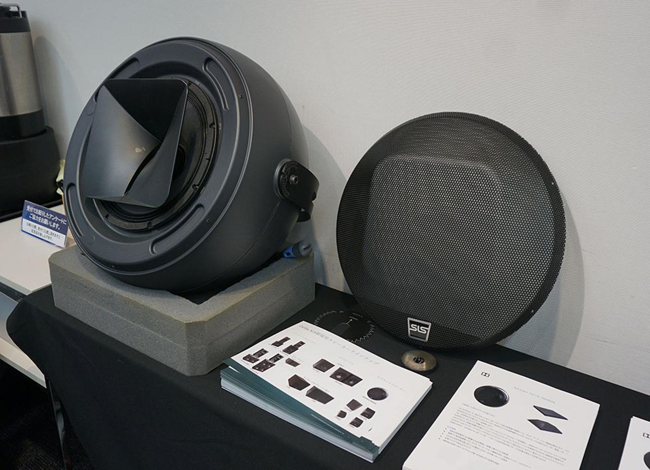 画像: ドルビージャパンは高出力2ウェイ同軸スピーカー「SLS 3-Axis Speaker MA460/480AS」を展示。ドルビーアトモスのトップ用としても使いやすいよう、3軸角度調整ができる金具が標準装備されている
