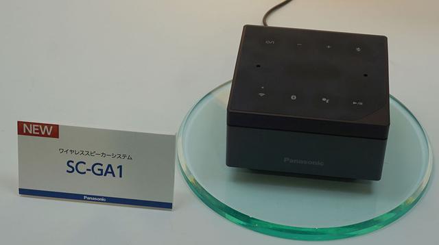 画像: SC-GA1はモノーラルスピーカーを内蔵している