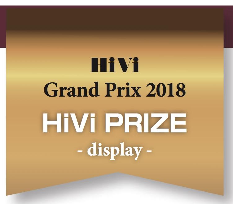 画像1: 第34回 HiViグランプリ2018 選考結果一覧【部門賞】プロが選んだ最高のオーディオビジュアル製品20