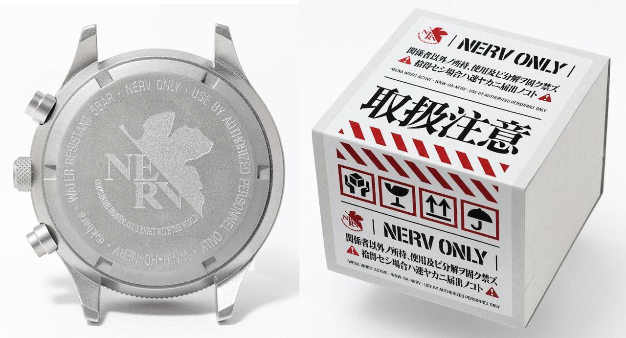 画像: ヘッド部の裏側にNERVのロゴマークが入る。右は製品パッケージ