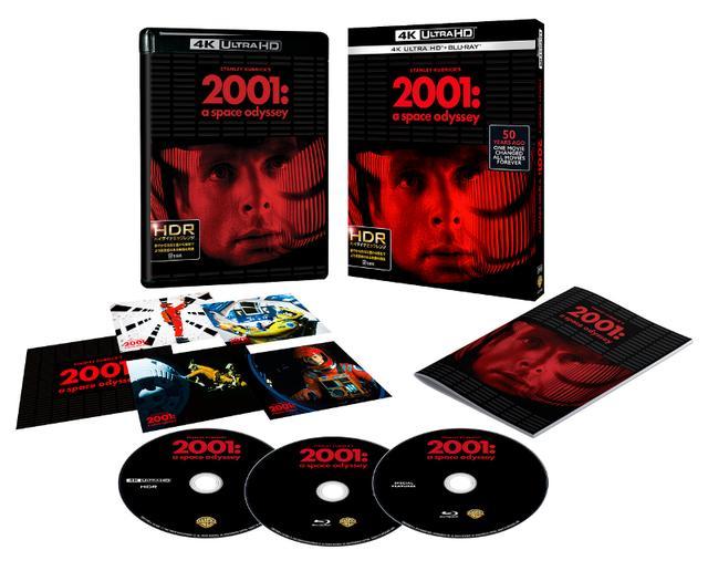 画像: 【ワーナー公式】映画(ブルーレイ,DVD & 4K UHD/デジタル配信)|2001年宇宙の旅