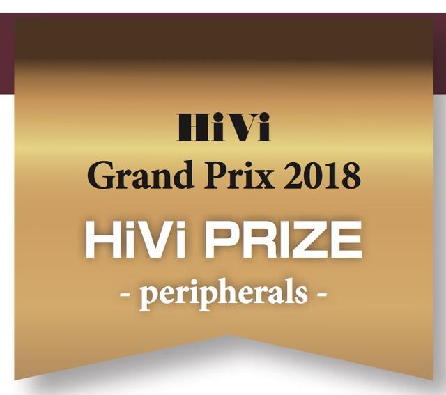 画像14: 第34回 HiViグランプリ2018 選考結果一覧【部門賞】プロが選んだ最高のオーディオビジュアル製品20
