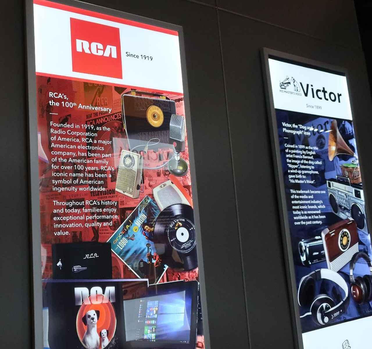 画像: RCAとは偉大なメーカーであった