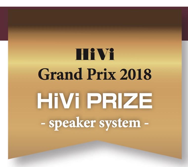 画像7: 第34回 HiViグランプリ2018 選考結果一覧【部門賞】プロが選んだ最高のオーディオビジュアル製品20