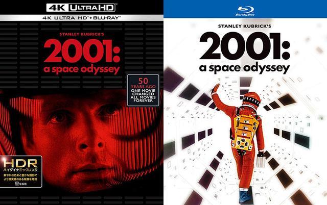 画像: 大画面愛好家必携の名作『2001年宇宙の旅』が、11月21日遂にUHD Blu-rayで登場。10月19日からは全国でIMAX上映もスタート - Stereo Sound ONLINE