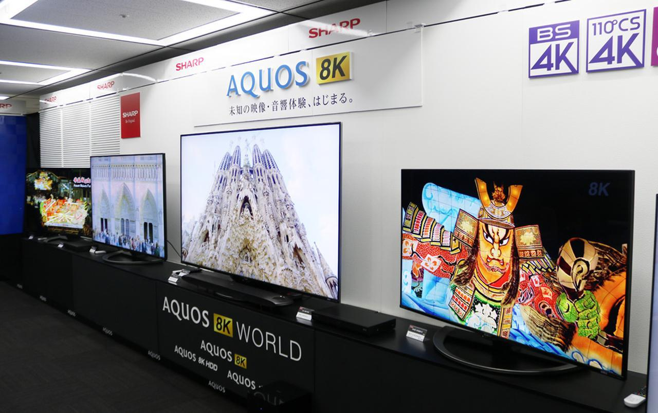 画像: シャープ、家庭用初の8Kチューナー内蔵8Kテレビ「8T-C80AX1」を11/17に発売。価格はなんと200万円!! - Stereo Sound ONLINE