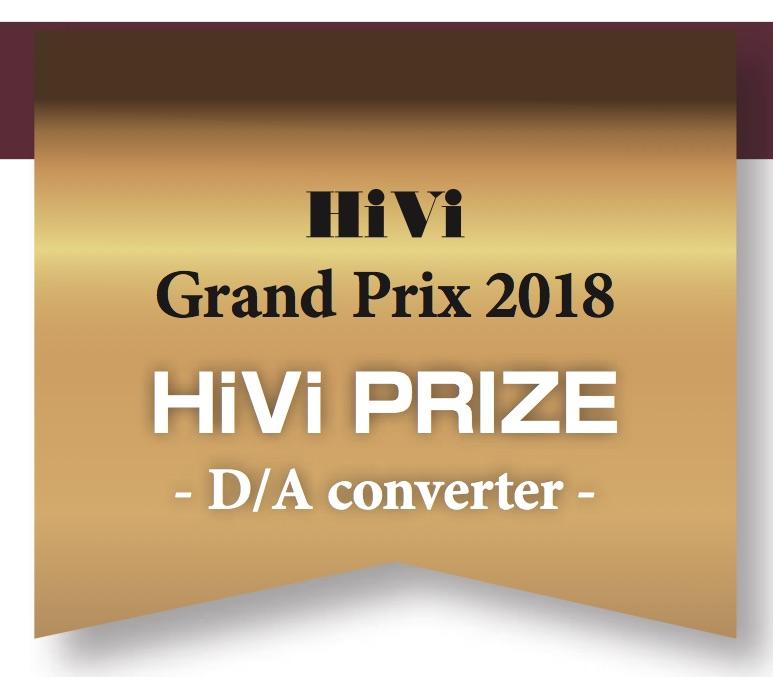 画像11: 第34回 HiViグランプリ2018 選考結果一覧【部門賞】プロが選んだ最高のオーディオビジュアル製品20