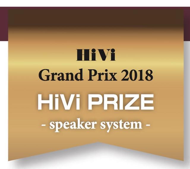 画像6: 第34回 HiViグランプリ2018 選考結果一覧【部門賞】プロが選んだ最高のオーディオビジュアル製品20