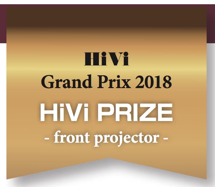 画像2: 第34回 HiViグランプリ2018 選考結果一覧【部門賞】プロが選んだ最高のオーディオビジュアル製品20