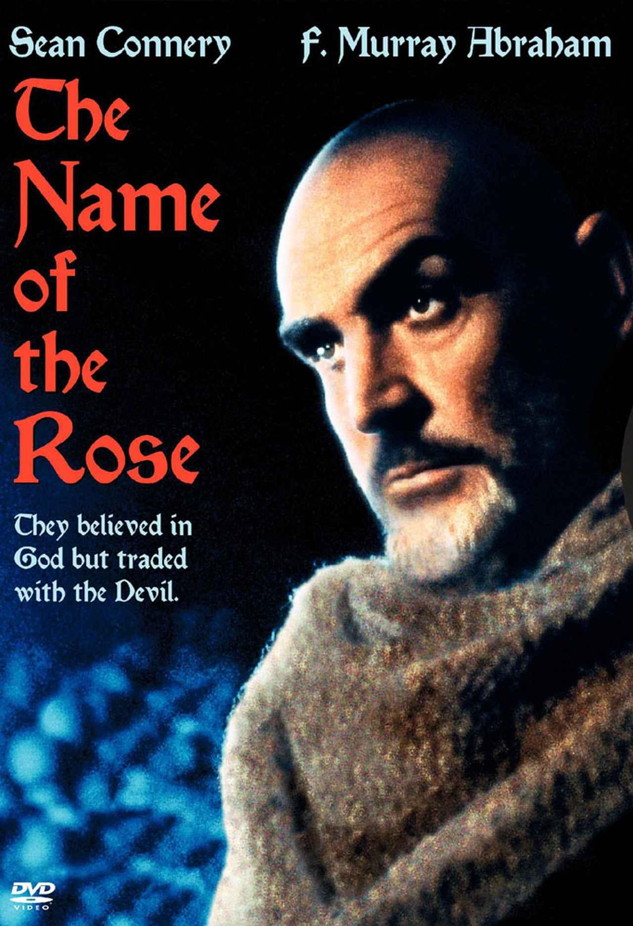 画像: 初々しいクリスにも注目したい『薔薇の名前』/DVD/¥1,429(税別)/ワーナー ブラザース ジャパン