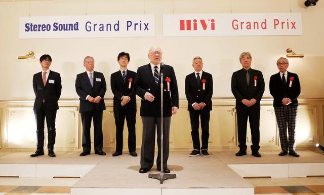 画像: ステレオサウンドグランプリ2018選考委員