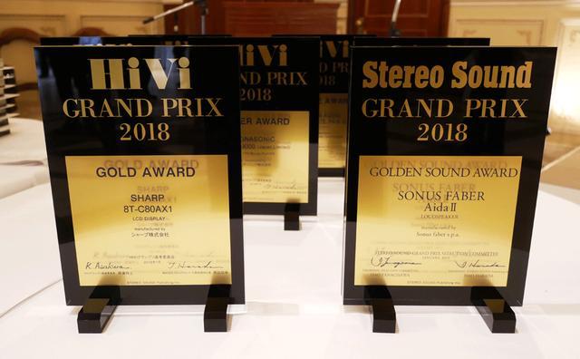 画像: Stereo Sound & HiViの2018年度「グランプリ授賞式」を開催。国内外から144名のゲストが来場