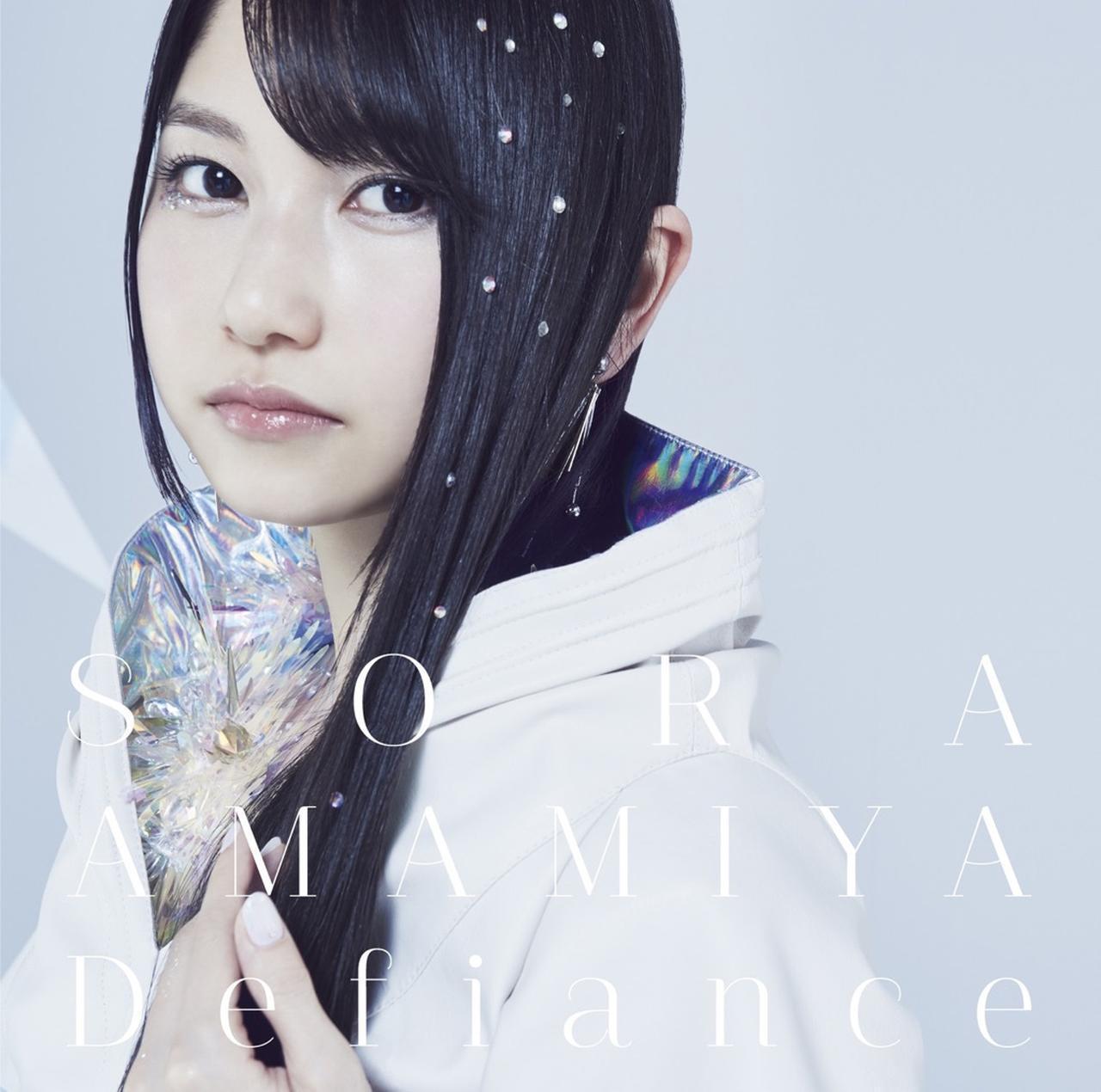 画像: Defiance / 雨宮天