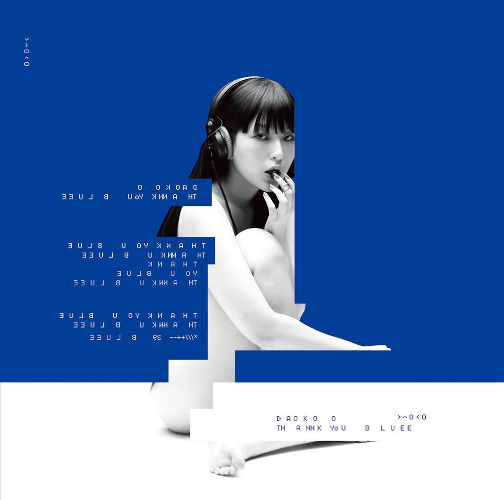 画像: THANK YOU BLUE / DAOKO