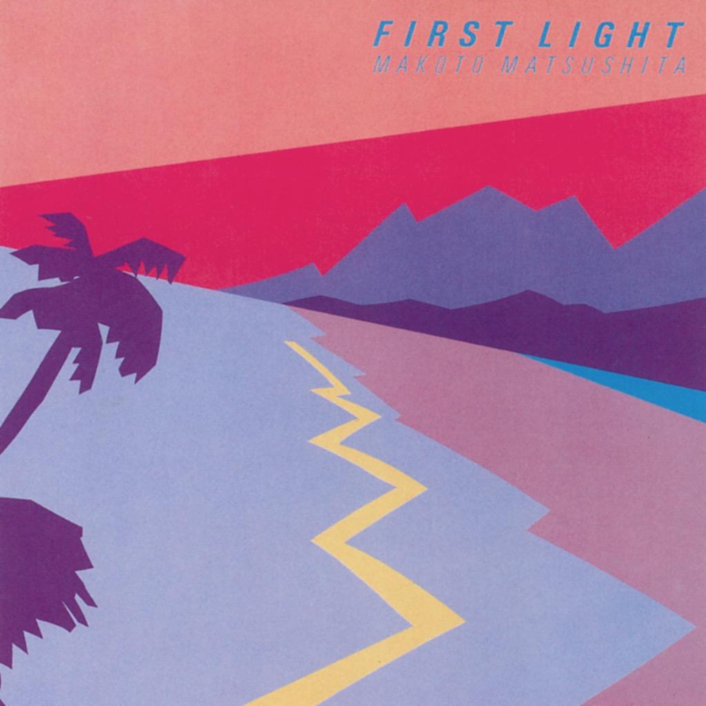 画像: FIRST LIGHT / 松下 誠