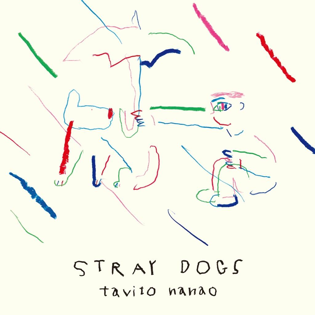 画像: Stray Dogs / 七尾旅人