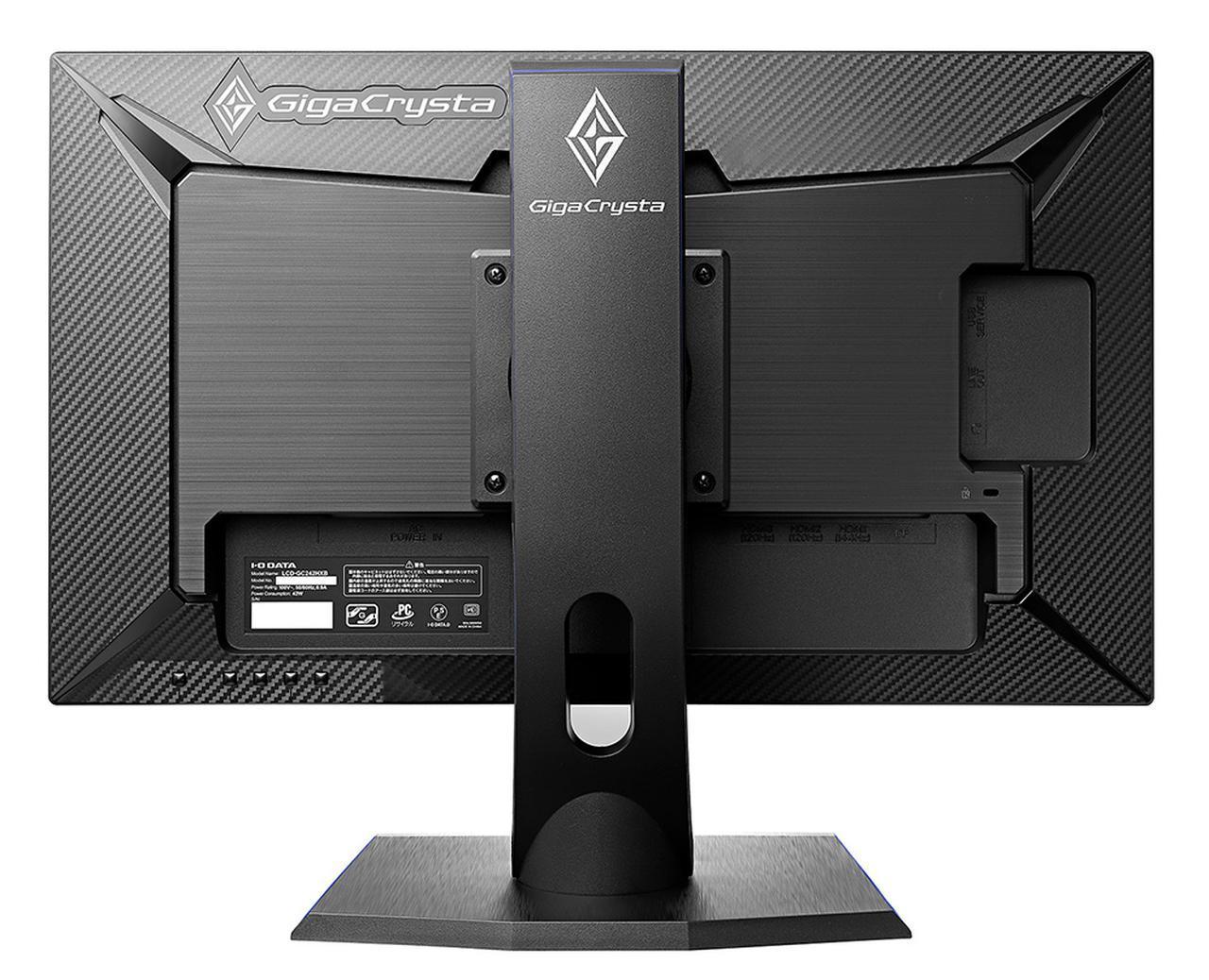 画像: 7色に光る「GigaCrysta」ロゴのLEDイルミネーションは、本体背面左上に搭載する
