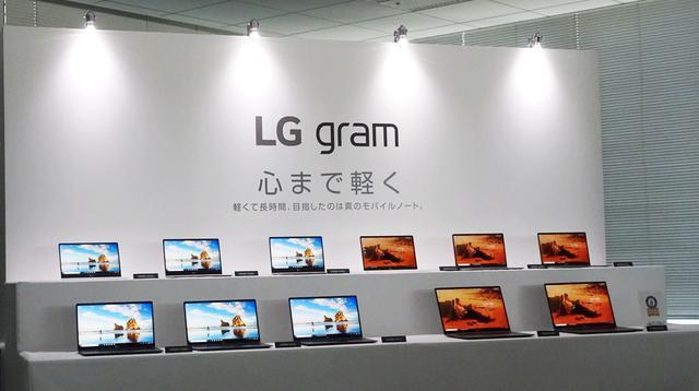 画像: ノートパソコン「LG gram」の2019年春モデル一覧