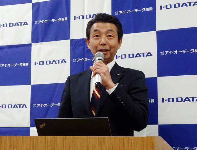画像: 今後の方針を発表した濵田社長