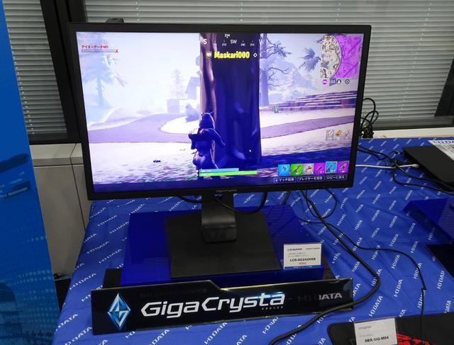画像: ゲーミングディスプレイ「LCD-GC242HXB」