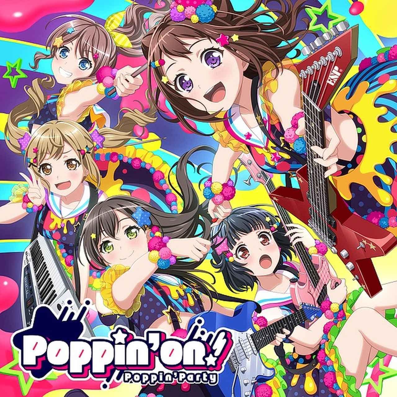 画像: Poppin'on!/Poppin'Party