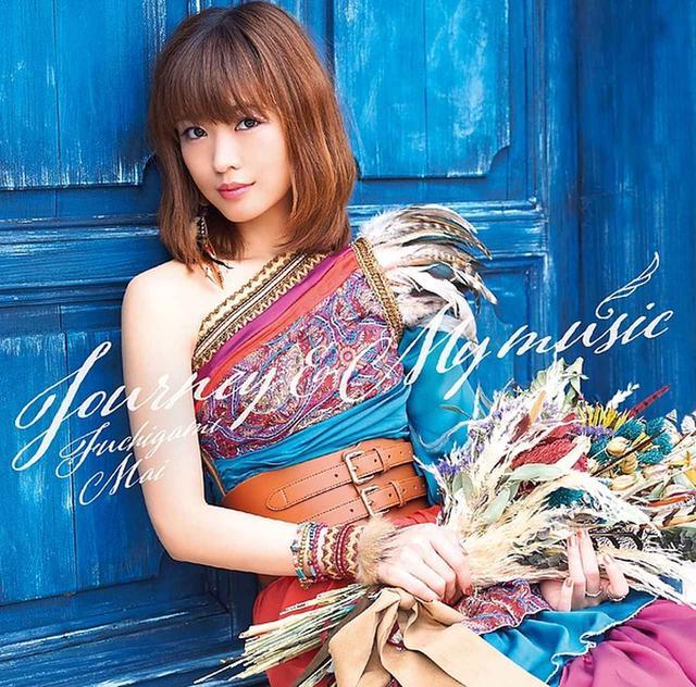 画像: Journey & My music/渕上 舞